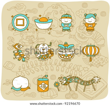Mocha Series | Chinese New Year Icons - stock vector