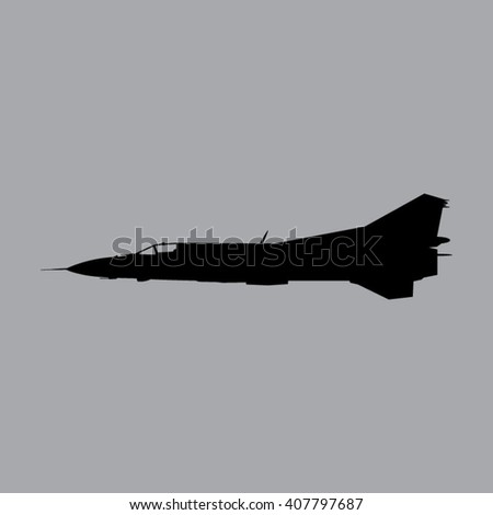 modern black fighter icon - stock vector