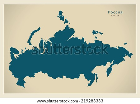 Modern Map - Russia RU - stock vector