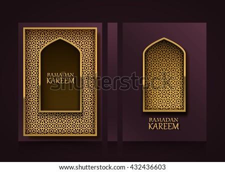 Modern vertical banners, Ramadan Kareem cover, ramadan mubarak flyer background, template design element, Vector illustration - stock vector