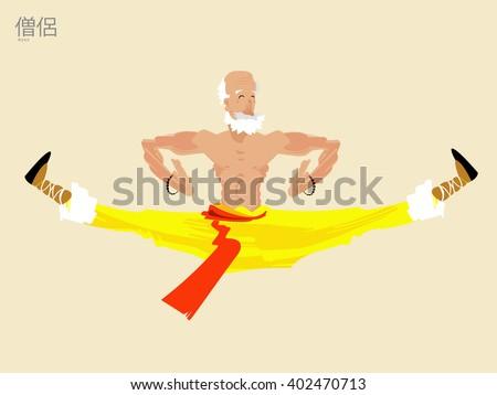 Monk, Kung fu monk, Monk art, Monk flat, Monk cartoon, Monk eps, Monk jpg, Monk vector, Fun Monk, Monk fight, Monk skill, Monk training, Monk karate, Monk fighter, Monk eps10, Monk pray, Monk meditate - stock vector