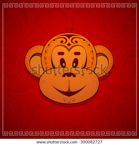 Monkey cartoon as zodiac symbol for year 2016 - stock vector