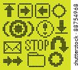 monochrome fluorescent dot-based icon set for control screens and web design. more icons are available - stock vector