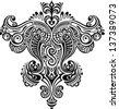 Monochrome ornament. Symmetrical monochrome floral ornament with elements. - stock vector