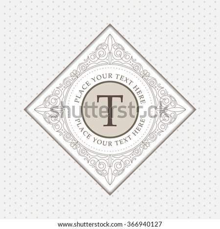 Monogram logo template with flourishes calligraphic elegant ornament elements. Identity design with letter for cafe, shop, store, restaurant, boutique, hotel, heraldic, fashion - stock vector
