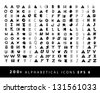 More than 200 alphabetical icons symbol alphabet A through Z. EPS 8 vector, grouped for easy editing. No open shapes or paths. - stock vector