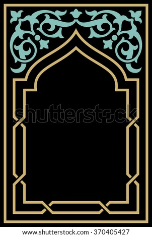 Arch Stock Photos Images Pictures Shutterstock