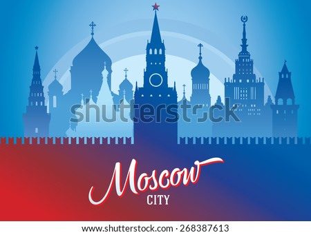 Moscow cityscape. Background, set of symbolic building. - stock vector