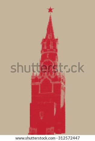 Moscow Kremlin. Spasskaya Tower - stock vector