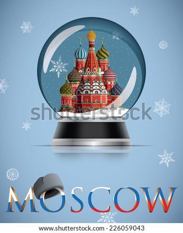 moscow snow globe - stock vector