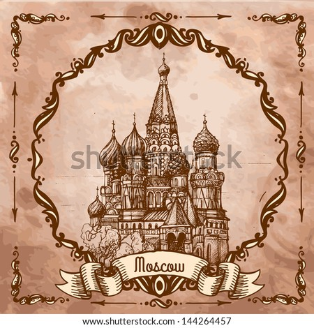 Moscow, St. Basil's Cathedral, card - stock vector