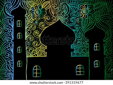 Mosque. Doodle style illustration. - stock vector
