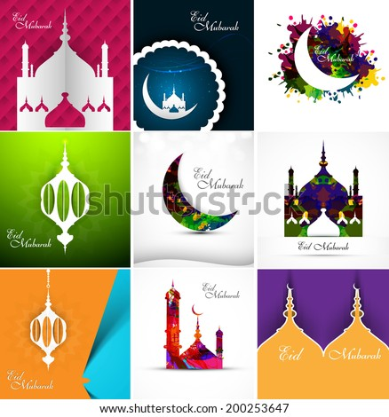 Mosque with colorful eid mubarak collection card set beautiful background vector - stock vector