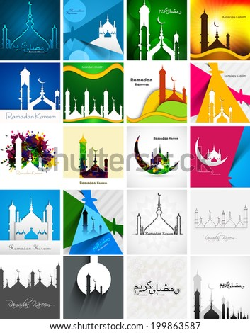 Mosque with colorful Ramadan Kareem collection card set presentation background vector illustration - stock vector