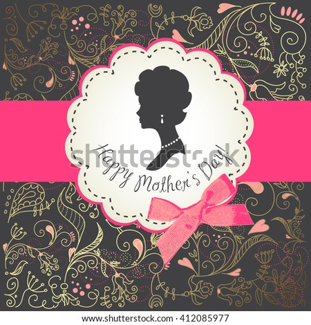 Mother's day card. Cute vintage frames with ladies silhouette - stock vector