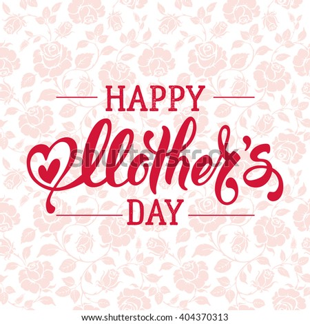Mothers Day Lettering Calligraphic Design on Ornate Background. Happy Mothers Day Inscription. Vector Illustration For Greeting Card and Other Print Templates. - stock vector