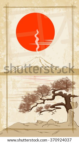 Mount Fuji on the background of the sun - stock vector