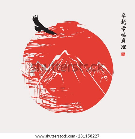 mountain eagle on a background of mountains and the sun. The Chinese characters Perfection, Happiness, Truth - stock vector