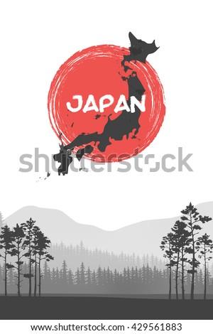 Mountain landscape. Illustration of Japan Flag Vector Background. Retro Style Sunburst Effect - stock vector