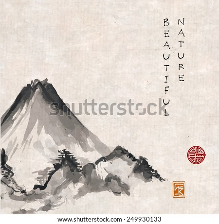 Mountains hand-drawn with ink in traditional Japanese style sumi-e in vintage rice paper. Sealed with decorative stylized stamps. - stock vector