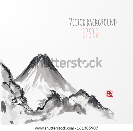 Mountains, hand-drawn with ink in traditional Japanese style sumi-e. Vector illustration. - stock vector