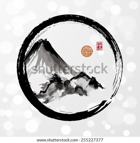 Mountains in black enso circle hand-drawn with ink in traditional Japanese style sumi-e on white glowing background. Sealed with decorative stylized stamps. - stock vector