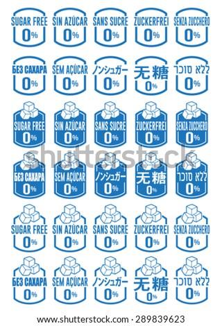 Multi language Sugar Free Icon Set 0% version - stock vector