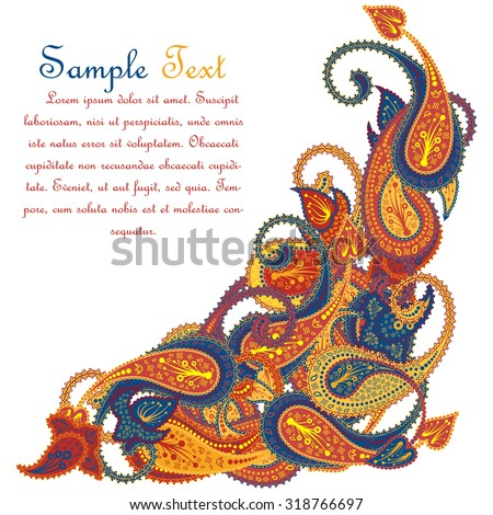 Multicolor Paisley Pattern Ornate Frame With Copy Space Over White Background. Elegant Design With Ideal Balanced Colors. Vector Illustration.  - stock vector