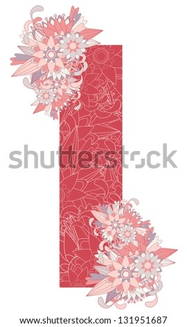 Multicolor patterned letter I with floral elements. Vector illustration - stock vector
