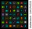 Multimedia icons set. Vector. - stock vector
