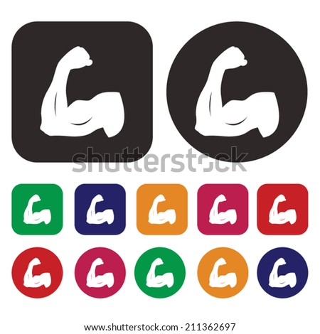 Muscle icon - stock vector