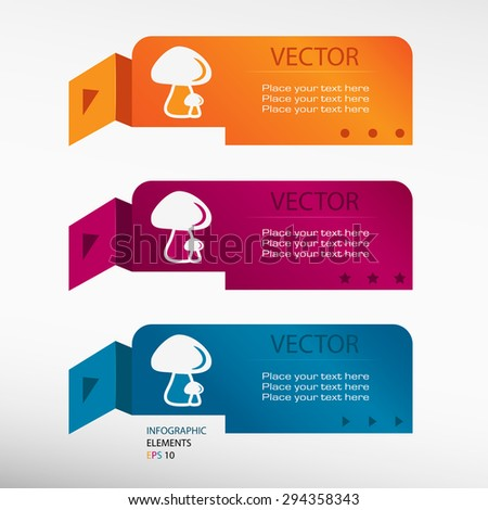 Mushrooms icon on origami paper banners. Can be used for workflow layout, diagram, business step options, banner, web design - stock vector