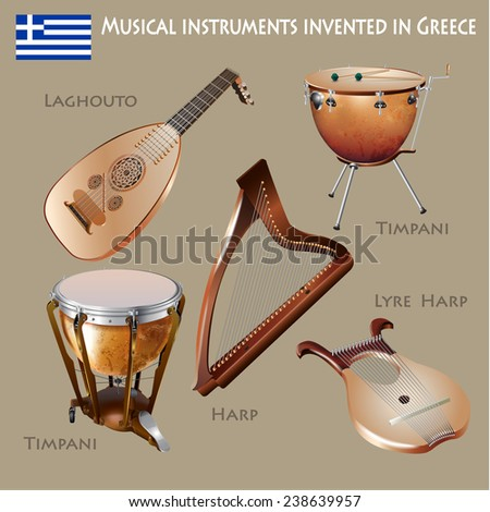 Musical background series. Set of musical instruments invented in Greece. Vector Illustration - stock vector