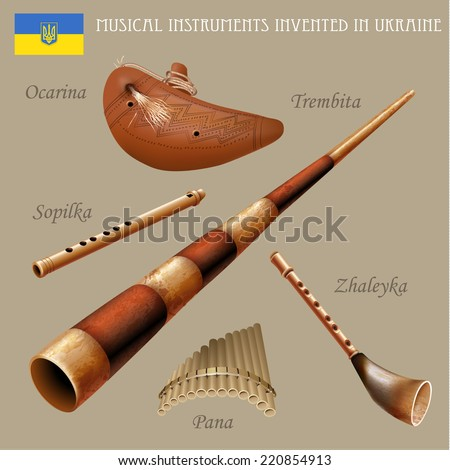 Musical background series. Set of musical instruments invented in Ukraine. Vector Illustration - stock vector