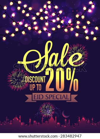 Muslim community festival, Eid special sale poster, banner or flyer design decorated with fireworks, lights and beautiful shiny mosque silhouette. - stock vector