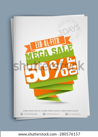Muslim community festival Eid-Ul-Fitra celebrations with mega sale templates concept with 50% off. - stock vector