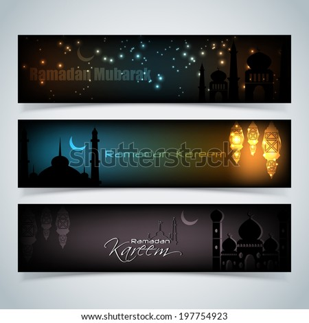 Muslim community festival Ramadan Kareem with Beautiful greeting card design and background vector illustration... - stock vector