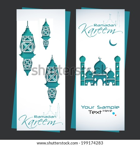 Muslim community festival Ramadan Kareem with Beautiful greeting card design and background vector illustration... Beautiful Mosque and Masjid for Ramadan Kareem and eid  EPS 10. - stock vector