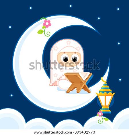 Muslim girl Reading Quran (Quran is the holy book of Islam) _ Happy Ramadan   - stock vector