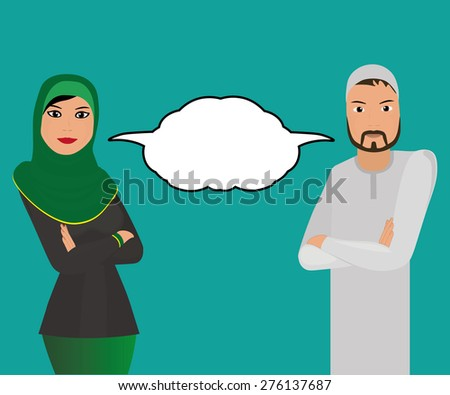 Muslim Man and Woman with message bubble - stock vector