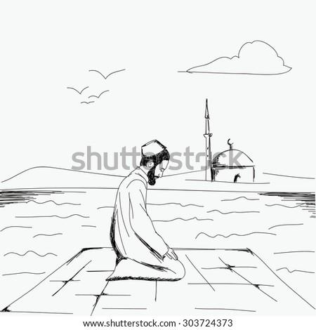 Muslim man praying - vector illustration - stock vector