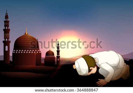 Muslim person praying at mosque illustration - stock vector
