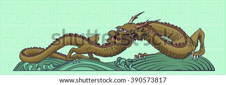 Mythological Chinese brown dragon - stock vector