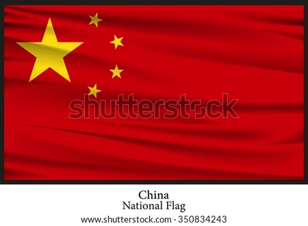 National flag of China - stock vector