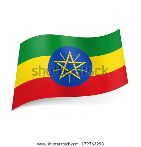 National flag of Ethiopia: green, yellow and red horizontal stripes with star emblem in centre  - stock vector