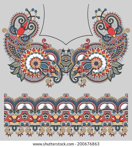 Neckline ornate floral paisley embroidery fashion design, ukrainian ethnic style. Good design for print clothes or shirt - stock vector