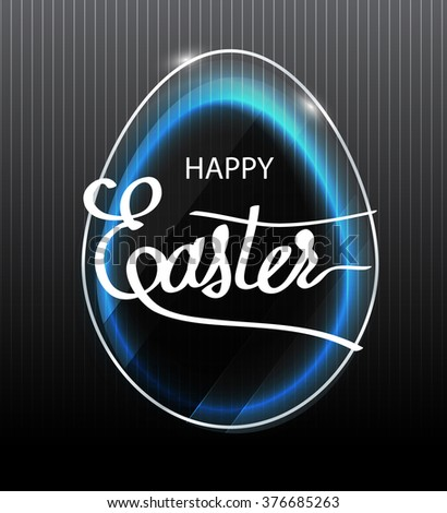 Neon sign of a happy Easter. Happy Easter lettering.Banner with a light effect. Neon lighting. LED - stock vector