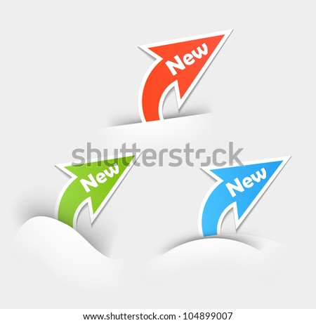 New labels. Arrow design elements - stock vector