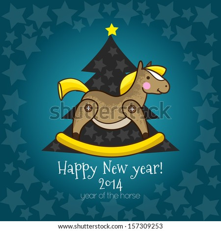 New Year card with Christmas tree and retro rocking horse - stock vector