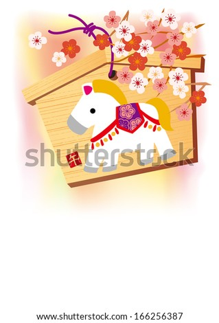 New Year's card of Japan 2014 - stock vector